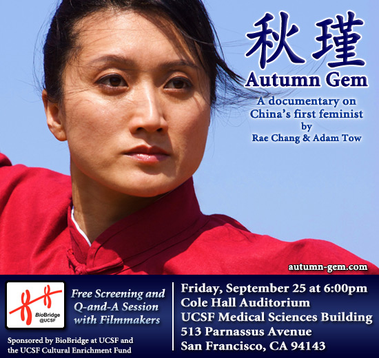 UCSF Screening