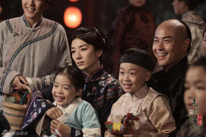 Qiu Jin and family