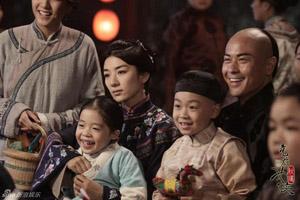 Qiu Jin and family