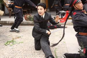 Qiu Jin Resisting Arrest