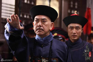 Arrest Qiu Jin