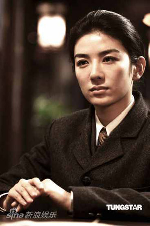 Qiu Jin in man's suit