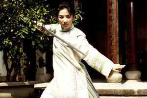 Qiu Jin with sword