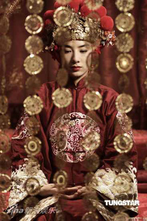 Qiu Jin in arranged marriage