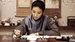 Qiu Jin writing