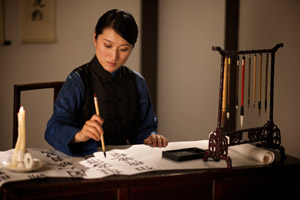 Qiu Jin writing