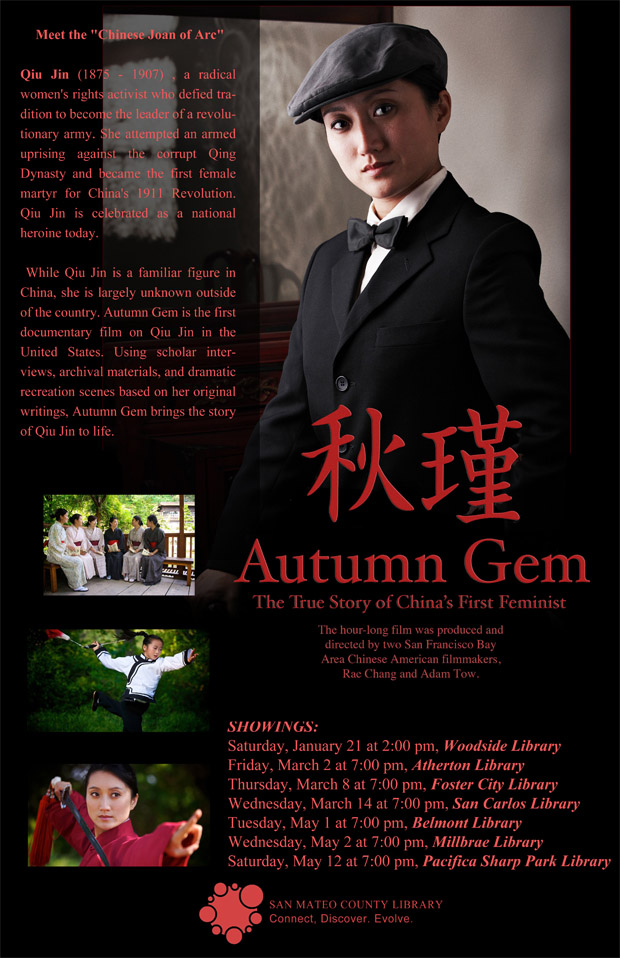 Autumn Gem Screenings at San Mateo County Libraries