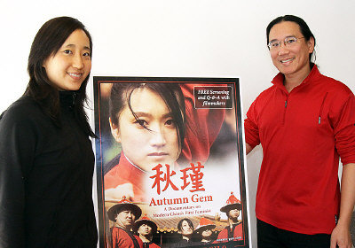 Rae Chang and Adam Tow, producers for AUTUMN GEM