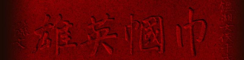 image-calligraphy